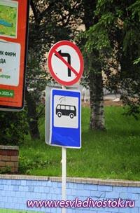 Водителей Владивостока просят объезжать улицу Мордовцева