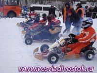 2-й дальневосточный этап Кубка России по зимнему картингу