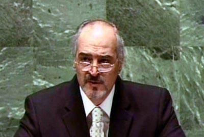 Аль-Джафари Представитель Катара использует трибуну ООН для нападок на Сирию