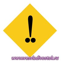 С 1 марта для начинающих водителей вводится специальный знак