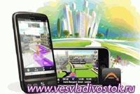 Туристический гид по Австралии на базе платформы Android