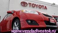 Toyota объявила об очередном крупном отзыве автомобилей