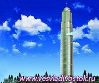Самый высокий жилой дом в мире появится в Дубае
