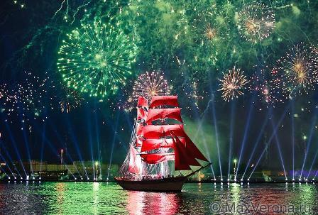 Праздник «Алые паруса» пройдет в Санкт-Петербурге в июне