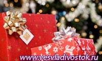 Во Владивостоке проводится акция «Настоящий Новый год»