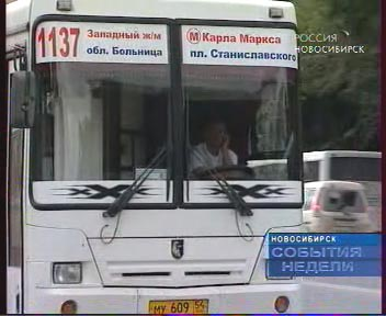 За автобусами установят слежку