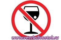 В Турции откроется гостиница с запретом на алкоголь