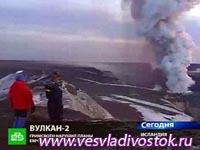 Шотландию накрыло облаком в связи с извержением вулкана Гримсвотн
