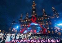 Благотворительный Бал Жизни, посвященный борьбе со СПИДом пройдет в Вене