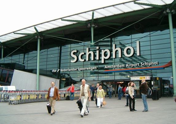 Лучшим аэропортом Европы признан амстердамский аэропорт «Схипхол»