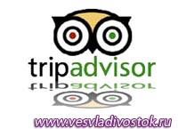 Топ 10 лучших мест для спокойного отдыха от TripAdvisor