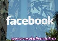 Бронирование гостиниц через социальную сеть Facebook
