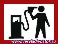 Две трети автомобилистов России против запрета на бензин Аи-92