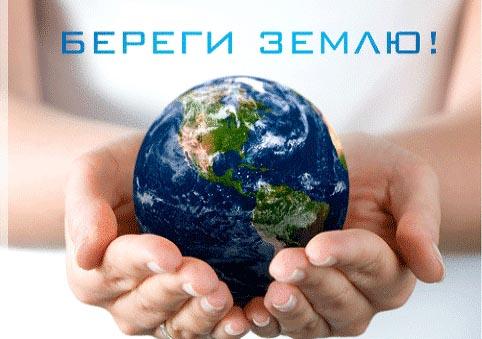 Стоит ли сжигать мусор и прочие отходы в Молдове