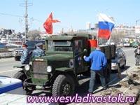 Автопробег «Петропавловск-Камчатский – Брест» прибыл во Владивосток