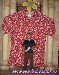 Празднования «рубашки Алоха» на Гавайях